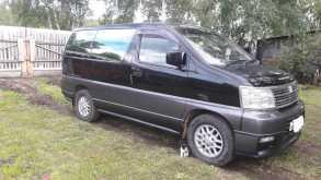 Газимурский Завод Хоми Эльгранд 2000