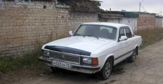 Чита 3102 Волга 2006