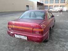 Иркутск Королла 1992