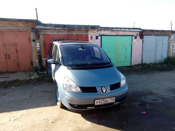 Renault Espace, 2005 год, 376 000 руб.
