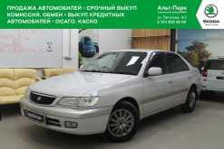 Новосибирск Корона Премио 2000