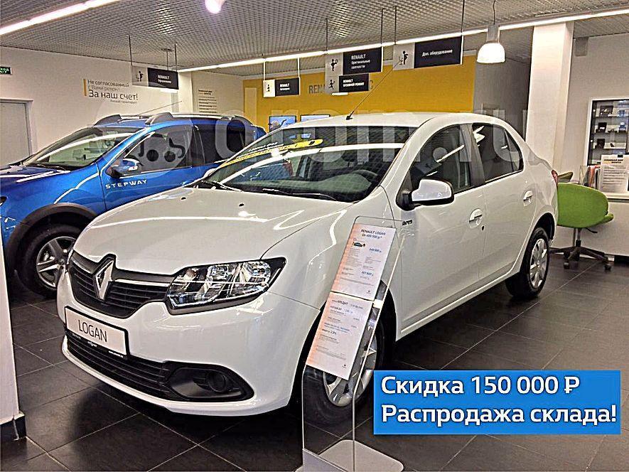 Подать объявление продажа авто новосибирск продам шубу разместить объявление бесплатно