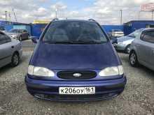 Ford Galaxy, 1999 г., Ростов-на-Дону