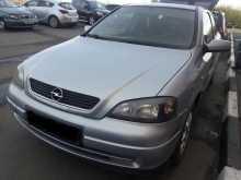 Курган Astra 2002