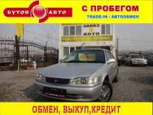Хабаровск Королла 1999