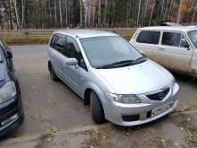 Усть-Илимск Мазда Премаси 2002