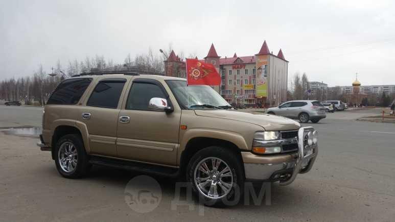 Chevrolet Tahoe, 2006 год, 777 000 руб.