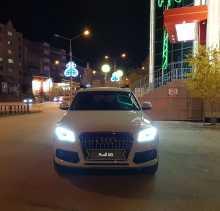 Якутск Q5 2015