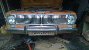 Купить газ -32212 в перми частные объявления продажа бу тракторов в псковской обл частные объявления