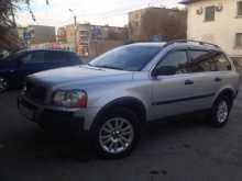 Орск XC90 2005
