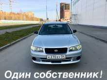 Новосибирск Эксперт 1999