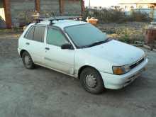 Хомутово Старлет 1990