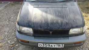 Новокубанск РВР 1992