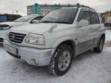 Якутск Эскудо 2001