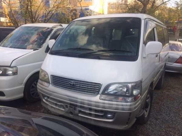 Toyota Hiace, 1997 год, 280 000 руб.