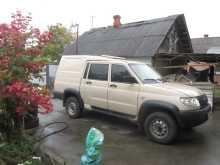 Краснодар Патриот 2010