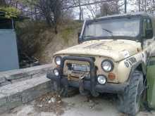 Новороссийск 469 1991