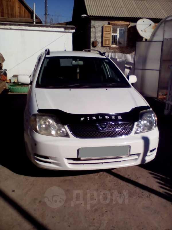 Toyota Corolla Fielder, 2004 год, 399 999 руб.