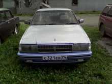 Красноярск Седрик 1988