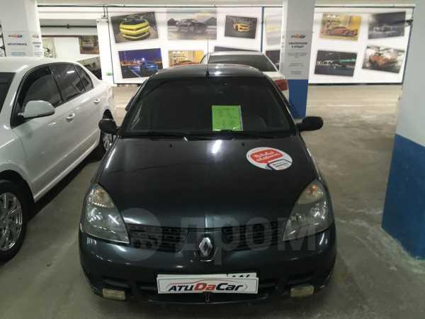 Renault Symbol, 2007 год, 130 000 руб.