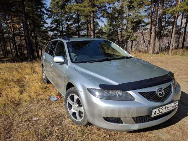 Bask company дром ру продажа авто в иркутской области планируете одевать ребенка