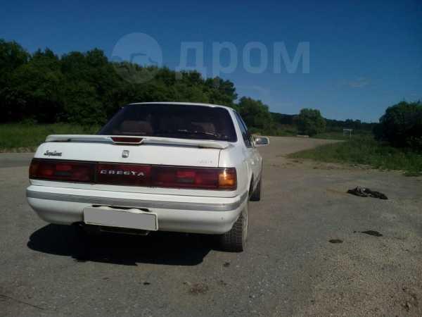 Toyota Cresta, 1991 год, 50 000 руб.