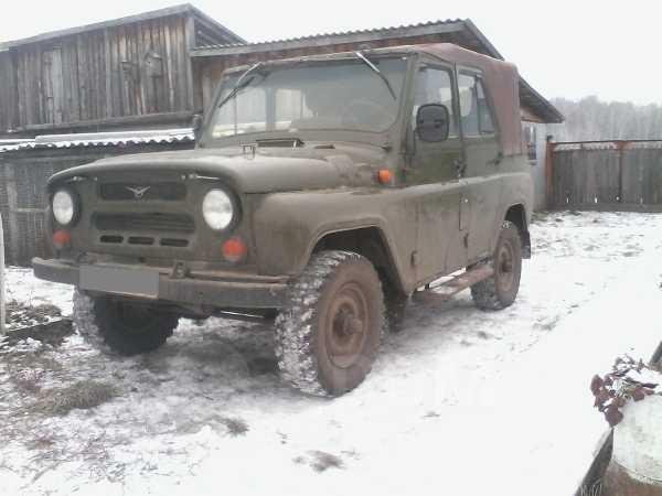 УАЗ 469, 1992 год, 50 000 руб.