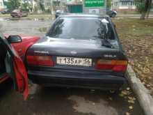 Оренбург Примера 1995