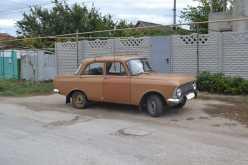 Феодосия 412 1981