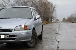 Красноярск Старлет 1998