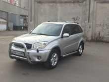 Челябинск Тойота РАВ4 2001
