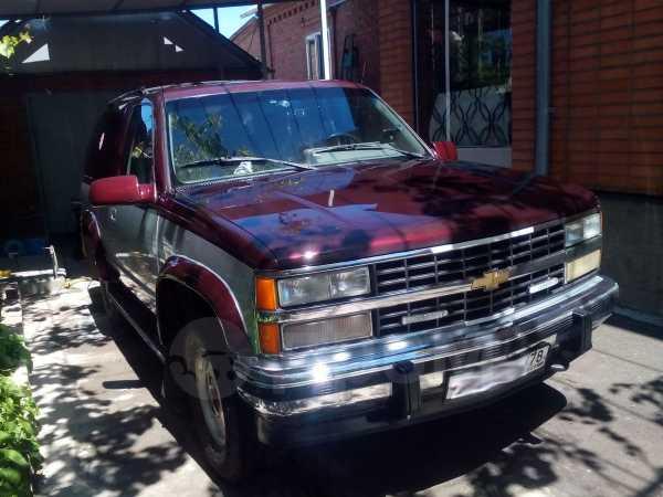 Chevrolet Blazer, 1992 год, 530 000 руб.