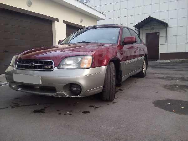Subaru Outback, 2002 год, 290 000 руб.