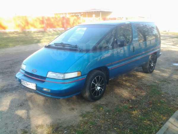 Chevrolet Lumina, 1993 год, 220 000 руб.