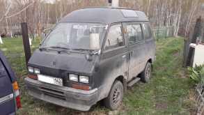 Новокузнецк Доминго 1989