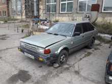 Омск Ниссан Санни 1990