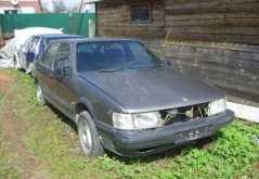 Иркутск 9000 1996