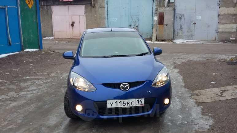 Mazda Demio, 2010 год, 383 000 руб.