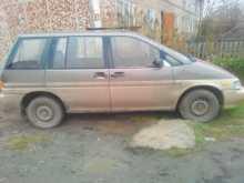 Томск Прерия 1991