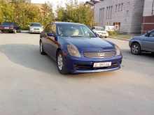 Новосибирск Скайлайн 2002