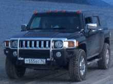 Ленск H3 2006