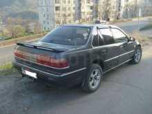 Томск Ascot 1990
