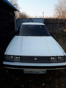 Волочаевка-2 Крессида 1986