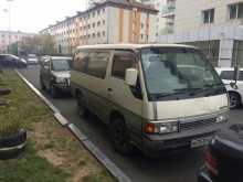 Владивосток Караван 1992
