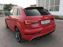 Севастополь RS Q3 2015