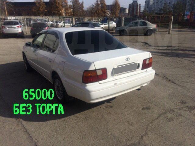 Купить авто из ломбарда в иркутске ломбард рф москва