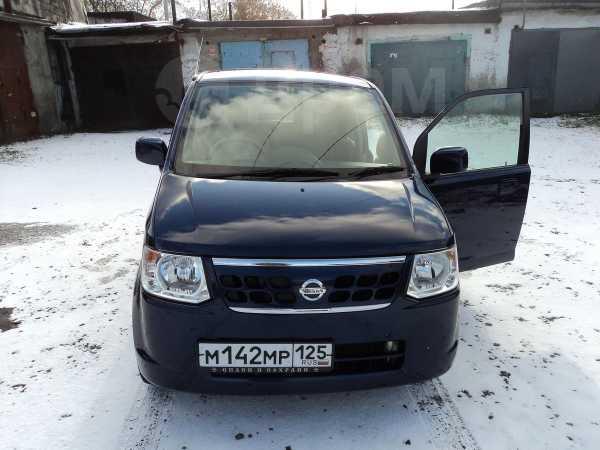 Nissan Otti, 2011 год, 350 000 руб.