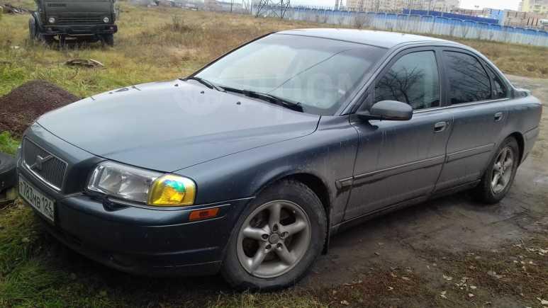 Volvo S80, 2003 год, 280 000 руб.