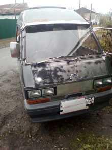Барнаул Доминго 1991