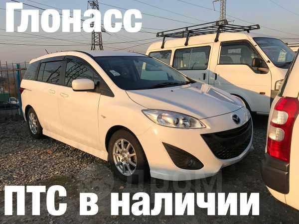 Mazda Premacy, 2012 год, 575 000 руб.